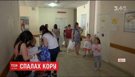 В Україні фіксують спалах кору