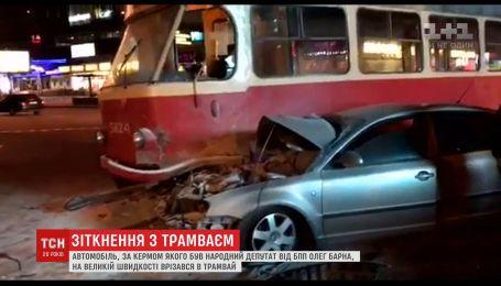 Нардеп Барна выразил свою позицию относительно ДТП с трамваем