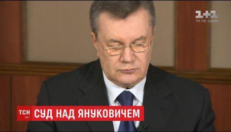 Оболонский суд столицы продолжит рассмотрение дела о государственной измене Януковича