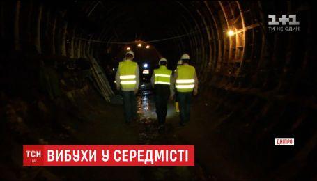 В центре Днепра метростроевцы устроили испытательные подрывы