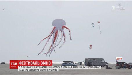 5 тысяч воздушных змеев взлетели в небо над датским островом Фаноэ
