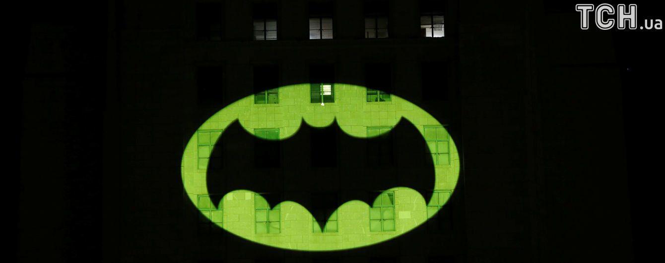 У Туреччині просять владу змінити кордони провінції, щоб вони нагадували емблему Бетмена