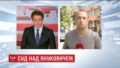 Суд столиці вирішує, чи давати можливість Януковичу свідчити дистанційно з Ростова