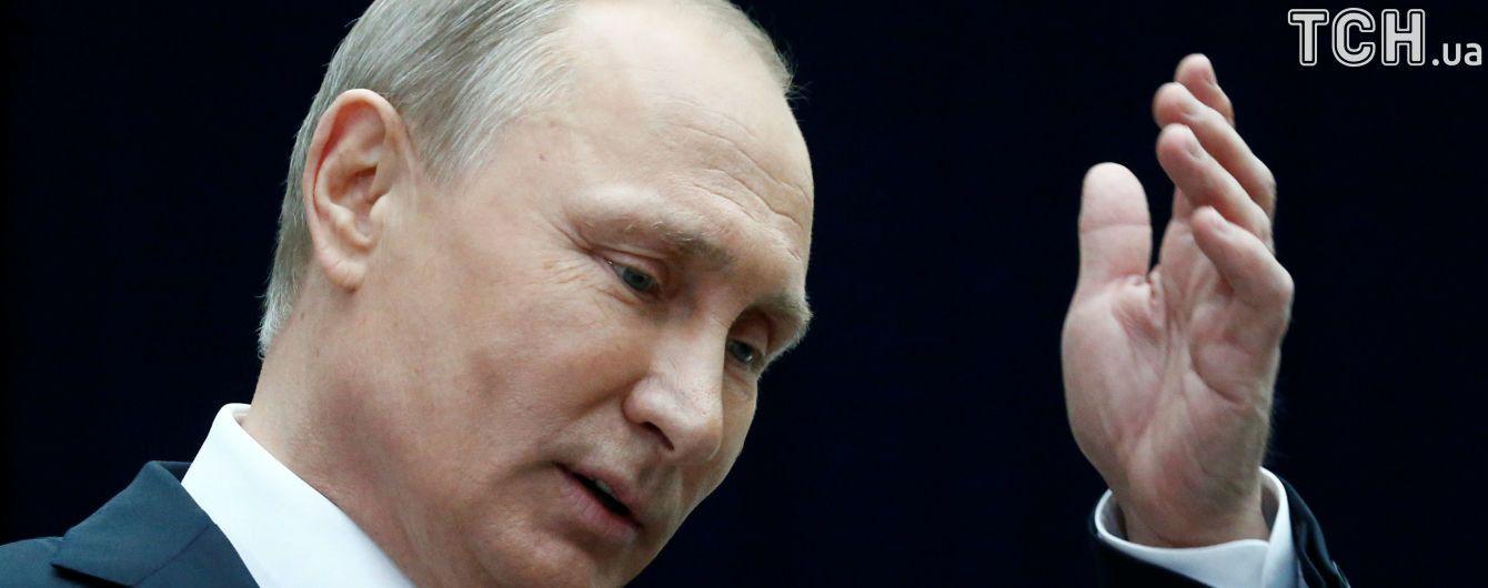 Отруйна тактика Росії – Forbes