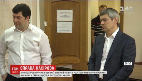 Правоохранители Британии будут расследовать, нарушал ли Роман Насиров их законы