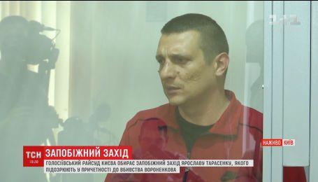 Стало відомо, яку роль відіграв Тарасенко у вбивстві Вороненкова