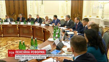 Стало відомо, коли може зрости пенсія в Україні