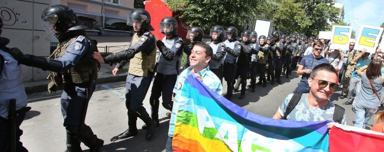 У Європарламенті закликали Порошенка, уряд і депутатів вийти на КиївПрайд