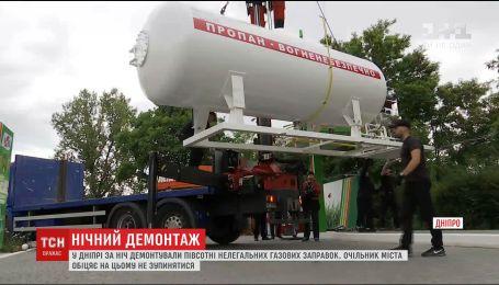 В Днепре демонтировали полсотни нелегальных газовых заправок
