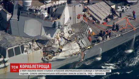 Американский эсминец столкнулся с торговым судном вблизи Японии