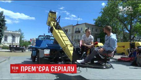 """Телеканал """"1+1"""" снимает новый сериал, который перенесет зрителей в Одессу 1917 года"""