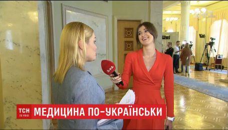Депутаты поделились личным опытом лечения в государственных клиниках