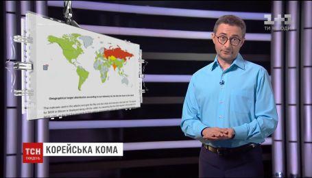 Экс-беркутовец в Москве, выездная виза с РФ, жестокое правосудие Северной Кореи - календарь недели