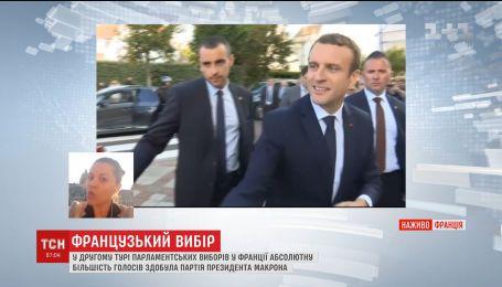 На парламентських виборах у Франції перемогла партія Макрона