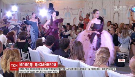 Лучшие молодые дизайнеры Украины представили свои коллекции на Odesa Holiday Fashion Week