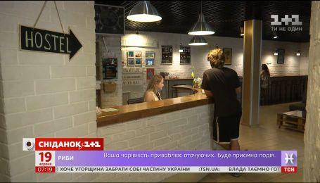 Сніданок проверил, соответствуют ли украинские хостелы европейским нормам