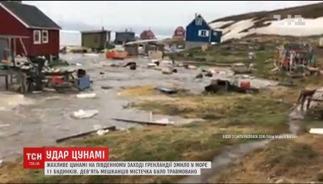 У Гренландії жахливе цунамі змило у море 11 будинків