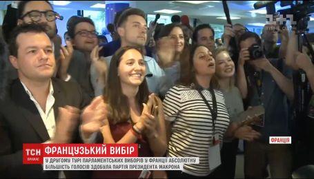 Проєвропейська партія Макрона перемогла на парламентських виборах у Франції