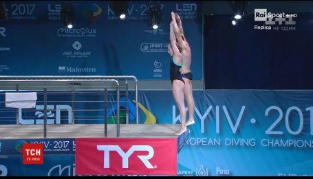 Сборная Украины победила сборную России на чемпионате Европы по прыжкам в воду