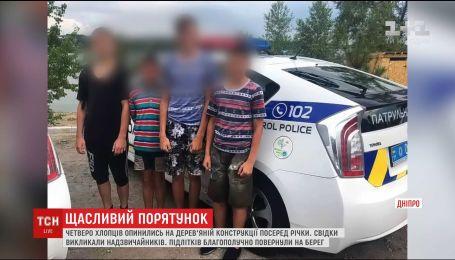 Четверо подростков оказались на обломке деревянного моста посреди Днепра