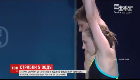 Збірна України зі стрибків у воду здобула 10 медалей у чемпіонаті Європи