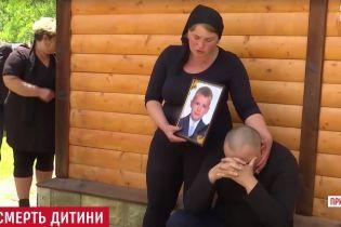 Подробиці смертельної ДТП на Прикарпатті: водія-вбивцю вирахували завдяки його оголошенню в інтернеті