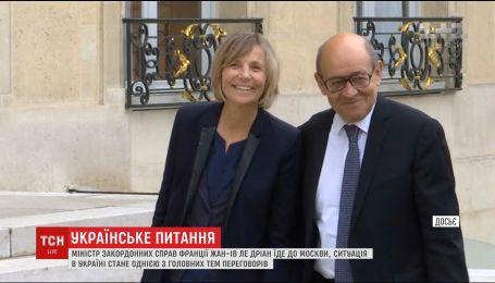 Україна стане головним питанням на зустрічі міністрів закордонних справ Франції та Росії