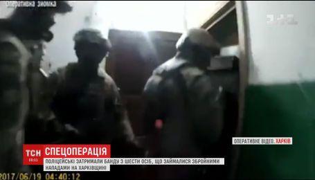 У Харкові затримали банду, яка займалася розбійними нападами на бізнесменів