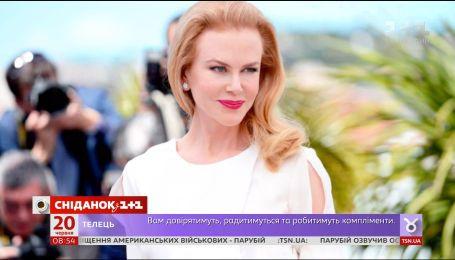 Історія успіху неперевершеної австралійської акторки Ніколь Кідман