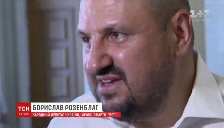 НАБУ задержало охранника народного депутата от БПП на взятке