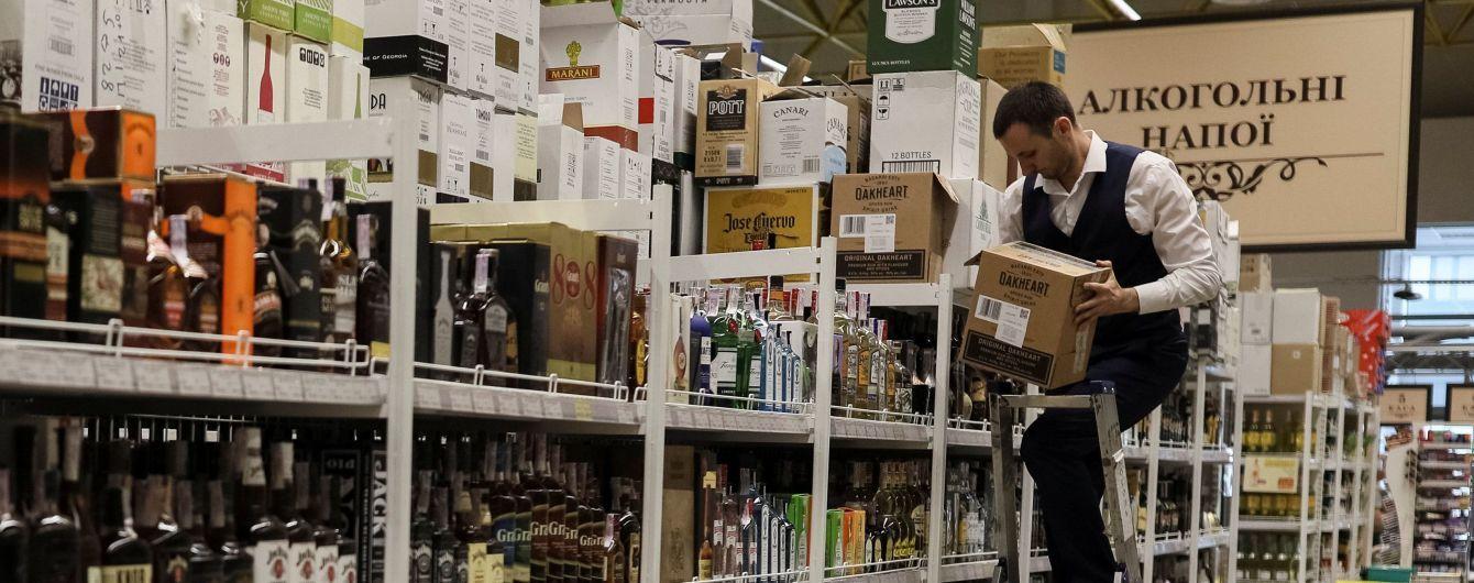 В Україні здорожчають алкогольні напої