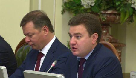 """У партії """"Відродження"""" заявили про тиск з боку влади"""