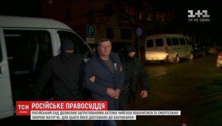 Российский суд разрешил заключенному Ахтему Чийгозу увидеться со смертельно больной матерью