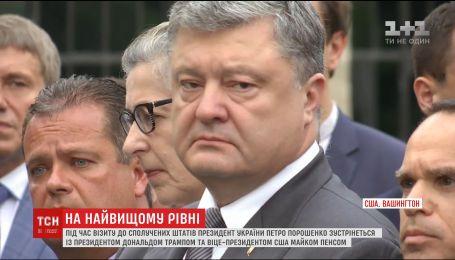 Порошенко гордий тим, що переступить поріг Білого дому раніше за Путіна