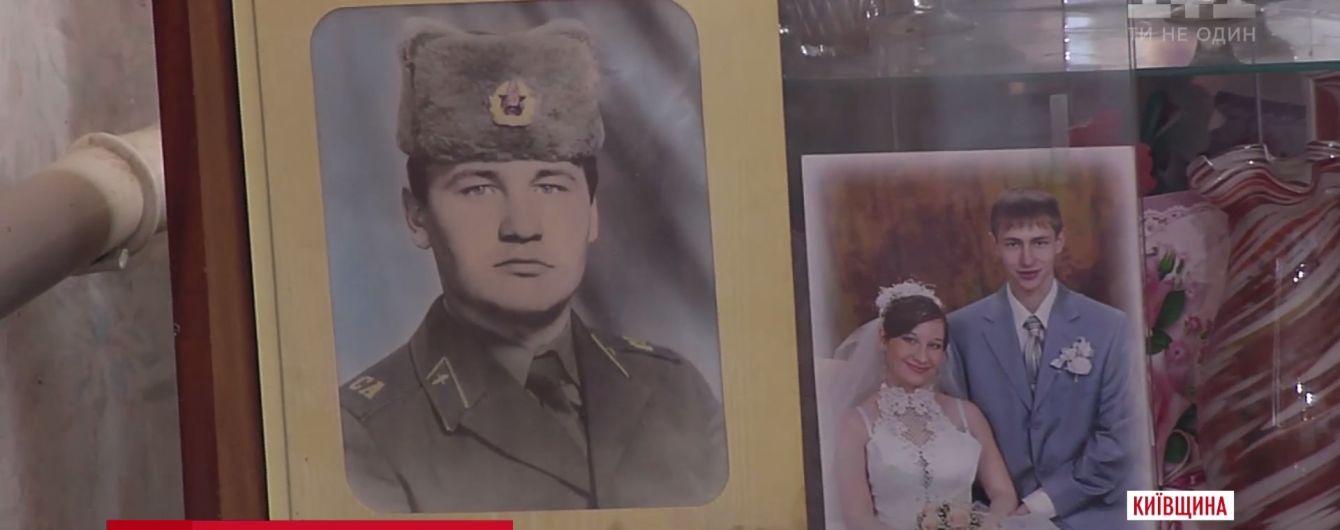 На Київщині пенсіонер до смерті забив невістку зварювальним пристроєм
