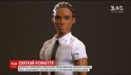 Производители кукол продемонстрировали 15 новых вариантов друга Барби