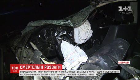 У Вінниці сталась смертельна ДТП за участю іномарки, на якій 19-річний хлопець катав друзів