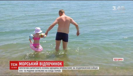 Одесчина примет на оздоровление АТОшников и семьи погибших бойцов