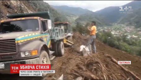 У Гватемалі під час зсуву ґрунту загинули 11 людей