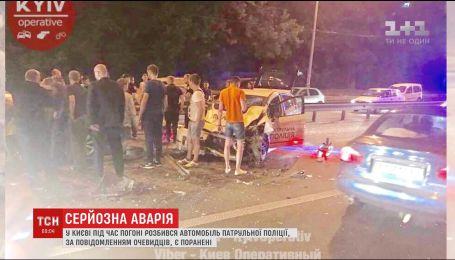 У Києві під час гонитви у столиці розбився автомобіль патрульної поліції