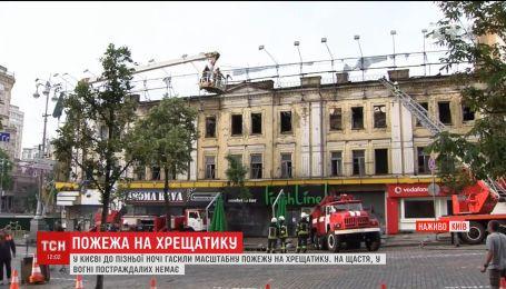 Рятувальники повідомляють про можливість обвалу згорілого будинку в центрі Києва