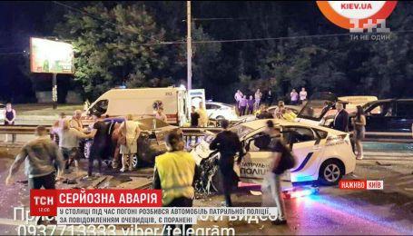 У МВС розповіли деталі аварії у Києві за участю авто поліції