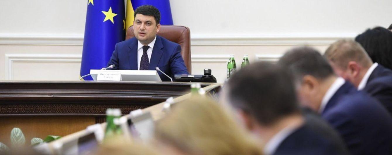 Правительство Украины одобрило введение единой системы обслуживания бюджетов