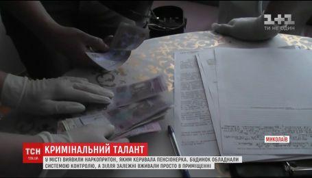 У Миколаєві пенсіонерка облаштувала вдома наркопритон