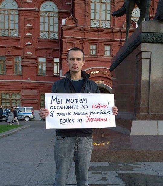 російський активіст денис бахолдін
