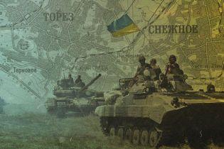 Как Украине взять Донбасс голыми руками