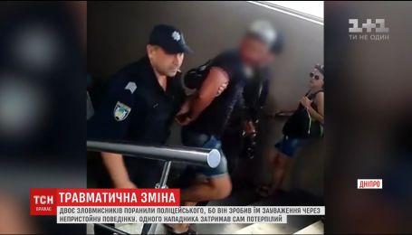 У Дніпрі двоє зловмисників побили та підстрелили поліцейського через зауваження