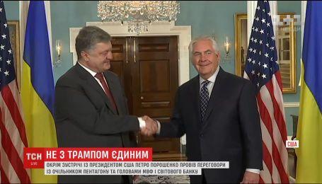 У США Порошенко провів переговори із очільником Пентагону та головою МВФ
