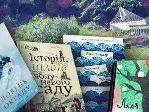 5 книжок для читання в гамаку