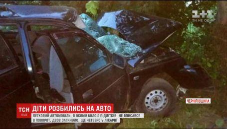 Двоє підлітків загинуло, четверо – у лікарні після жахливої ДТП на Чернігівщині